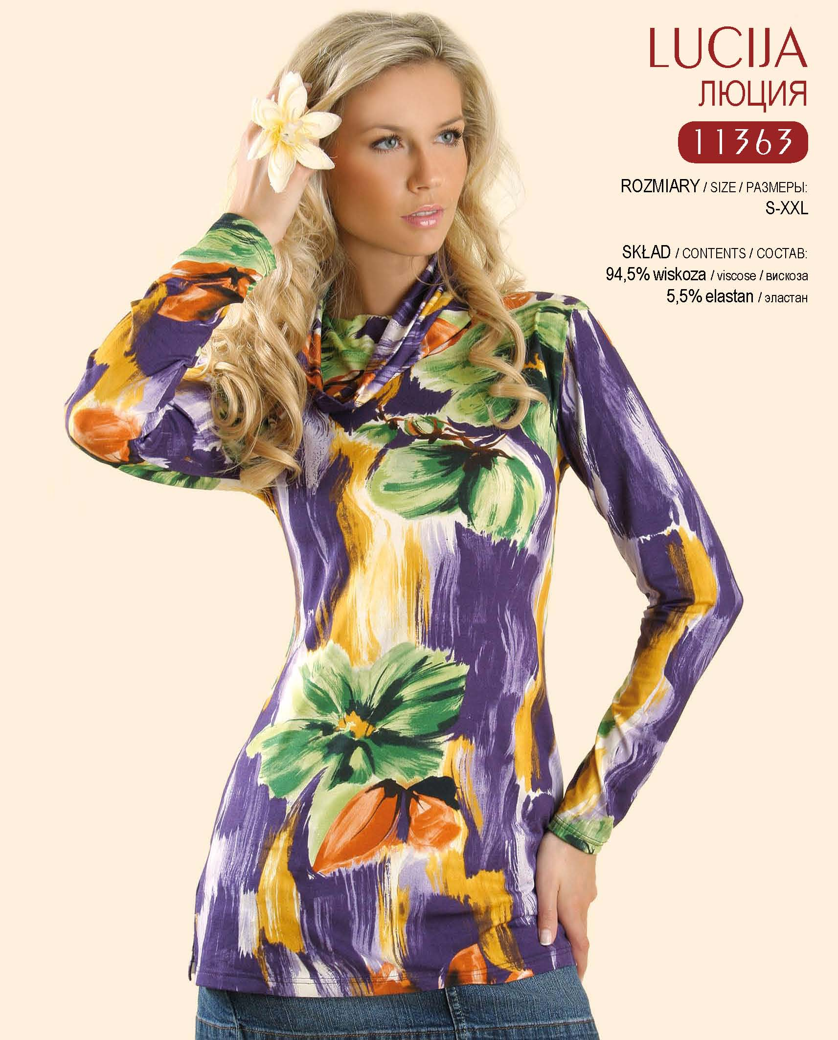 Модерн Интернет Магазин Женской Одежды С Доставкой